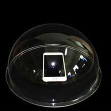 有机玻璃半圆球亚克力水晶球半球半罩透明特价亚克力半球