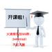 江苏一键联网站建设微信公众号开发多级分销