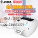 江苏南京供应斑马条码机GK888T条码打印机不干胶热敏机快递电子面单标签打印机