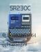福建福州供应锦宫SR230C标签机