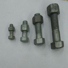 低价供应热镀锌螺栓,热镀锌六角螺栓国标六角螺丝量大从优