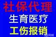 江西劳联集团代缴社保代理招工劳务派遣