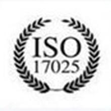 深圳乐睿ISO9001质量管理体系认证咨询
