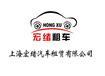 上海荣威550混合动力哪里以租代购好?