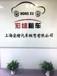 上海y牌汽车租车是真的合法营运么?上海宏绪