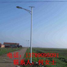 贵州遵义太阳能路灯led太阳能路灯的安装过程