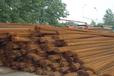 大量收购全国积压生锈钢材