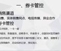 上海礼盒套餐二维码礼劵印刷,全封闭生产线,安全可管控