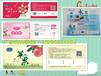 果蔬农特产二维码兑换卡兑换券印刷