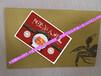 洗护用品大礼包提货卡,三八妇女节的最爱,金禾通制卡供应商