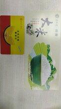 精品水果提货卡,二维码苹果卡券生产制作