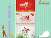 礼券设计生产,无规则卡密+提货系统一体化服务商苏州金禾通