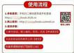 大闸蟹水蜜桃预售卡设计印刷生产就找苏州金禾通