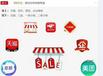 2019金禾通生产一卡一提,季卡月卡,商城自选卡,满足不用的需求
