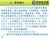 阳澄湖大闸蟹二维码礼品卡自助兑换提货管理软件系统