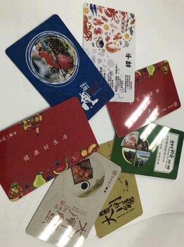 礼品卡,肉类提货卡的新型防伪方式