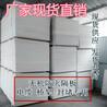防火板,重庆阻燃板,重庆防火阻燃板,重庆防火板批发防火板价格