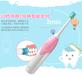 秀丽维迪电动牙刷的好处电动牙刷的工作原理电动牙刷厂家