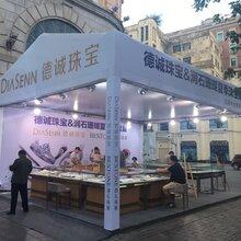 哈尔滨诺克活动策划公司、展览展示公司、桁架舞台、灯光音响、会议服务