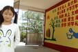 墙绘手绘彩绘文化墙设计标语学校幼儿园喷绘饭店网咖立体画