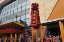 桐城開業舞獅圖片