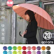 24骨遇水开花晴雨伞超强抗风雨伞可印字印LOGO厂家定制
