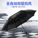 超大自动折叠伞高尔夫防风高档礼品伞