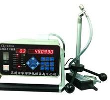 悬浮粒子测试仪,空气粒子,颗粒分析,落尘量测试图片