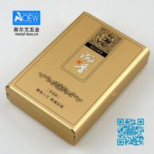 厂家供应创意铝盒包装盒铝制包装盒可定制盒型尺寸量大从优图片