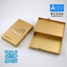 厂家供应高档铝盒铝包装盒专业定制质优价廉图片