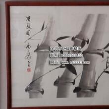 福田区车公庙装裱书法轴书法框画轴地方图片