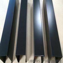 铝方通吊顶哪里好富腾建材实力供应商木纹铝方通厂家