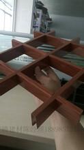 乐斯尔天花乐斯尔铝格栅批发代理铝格栅企业优惠促销