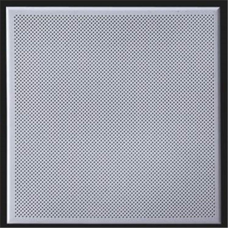 乐斯尔铝扣板多少钱广州富腾建材厂家直销铝方板