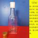 125ml二两半装白色透明泸州二曲传统小酒瓶