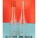 新款250ml半斤装白酒瓶,设计巧妙!简约大方!