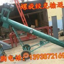 现货3.5米绞龙螺旋提升机螺旋铁管输送机图片