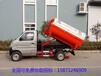全国可免费协助招标畅销车型东风小型环卫必备3方勾臂垃圾车现正低价发售中