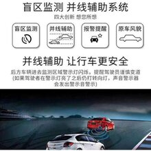 武汉汽车盲区检测-右侧盲区检测多少钱?天音达价格公道图片