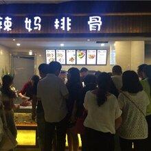 无锡特色小吃加盟杭州特色小吃加盟常熟特色小吃加盟川记辣妈供