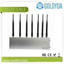 北京手机信号屏蔽器