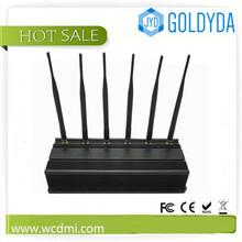 深圳手机信号屏蔽器