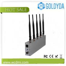 福建手机信号屏蔽器