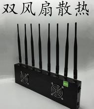河南手机信号屏蔽器
