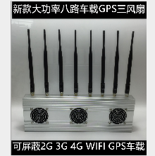海南手机信号屏蔽器