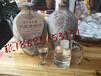 赛台集团红粱魂酒业