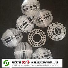 黄冈塔气填料多面空心球空心球生产厂家图片