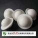 秦皇島液面覆蓋球水處理填料生產廠家節能球出廠價格