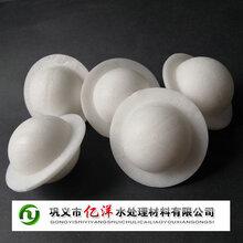 大连聚丙烯发泡液面覆盖球填料覆盖球生产厂家图片
