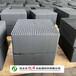遼寧丹東蜂窩活性炭油氣吸附凈化處理活性炭廠家報價